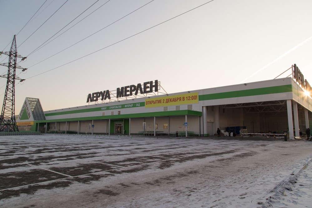 Леруа Мерлен Красноярск Мега