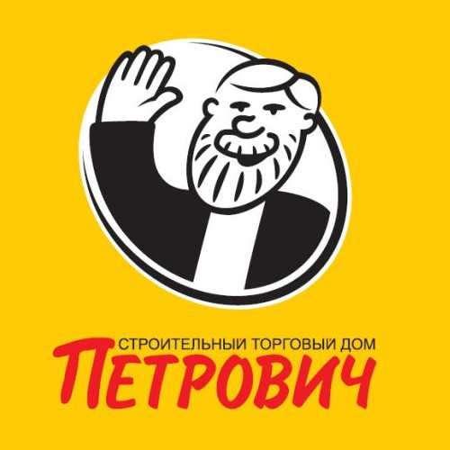 Петрович Выборг