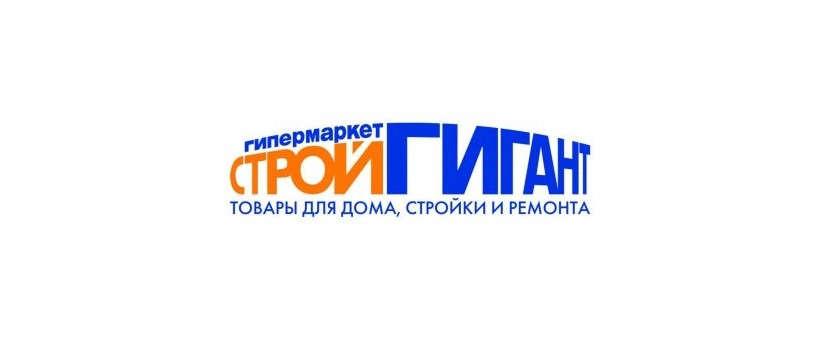 Стройгигант Курск
