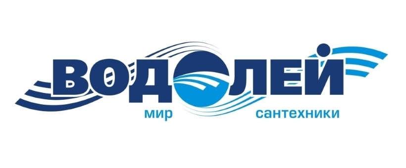 Водолей Кемерово