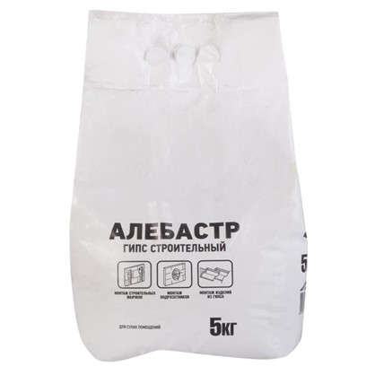 Алебастр 5 кг в