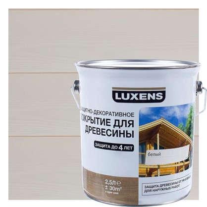 Антисептик Luxens цвет белый 2.5 л
