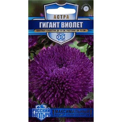 Астра гигантская Виолет игольчато-коготковая 0.1 г