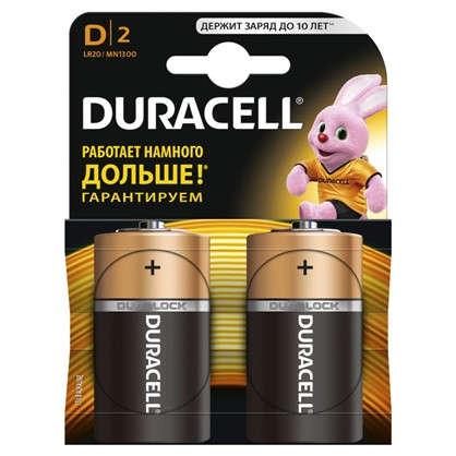 Батарейка алкалиновая Duracell Basic LR20-2BL D 2шт.
