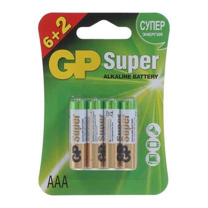 Батарейка алкалиновая GP AAA 24A6/2 8 шт.