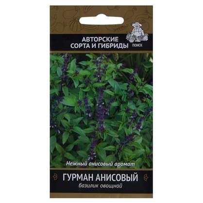 Базилик овощной Гурман анисовый
