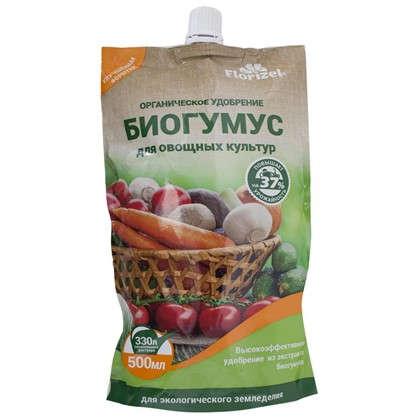 Биогумус Florizel для овощей 0.5 л