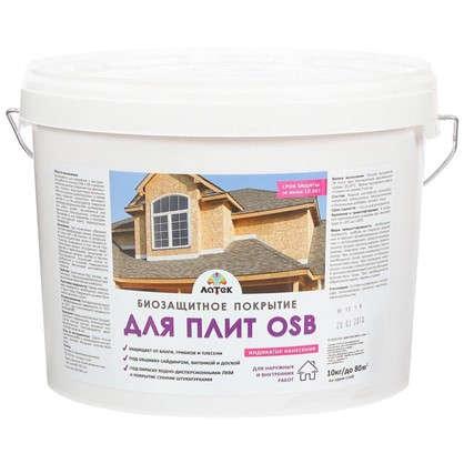 Биозащита дня наружных и внутренних работ для плит OSB 10 кг