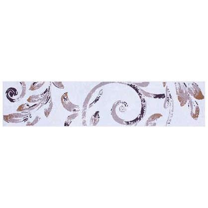 Бордюр Флориан 27.5х6.2 см цвет белый