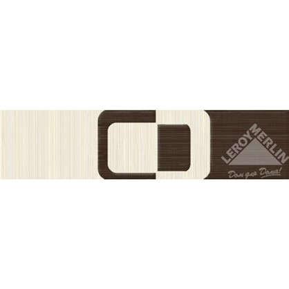 Бордюр Golden Tile Вельвет 25х6 см цвет коричневый