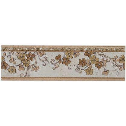 Бордюр Полонез 20х5.7 см цвет бежевый