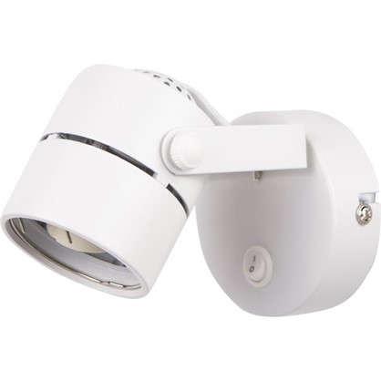 Бра светодиодное Lemy 1хGU10х50 Вт металл цвет белый