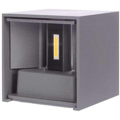 Бра уличное светодиодное RulKub 6 Вт IP54 цвет серый металлик