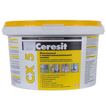 Цемент монтажный водоостанавливающий Ceresit CX5 2 кг