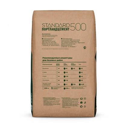 Цемент ПЦ500 II/А-К(Ш-И)42.5Н 50 кг