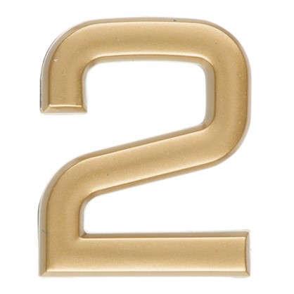 Цифра 2 самоклеящаяся 40х32 мм пластик цвет матовое золото