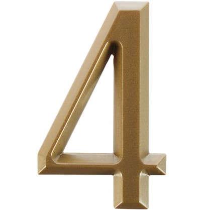 Цифра 4 Larvij самоклеящаяся 60х37 мм пластик цвет матовое золото