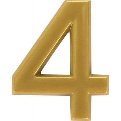Цифра 4 самоклеящаяся 40х32 мм пластик цвет матовое золото
