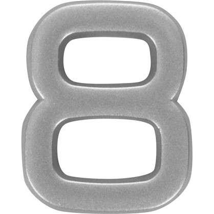 Цифра 8 самоклеящаяся 40х32 мм пластик цвет матовое серебро