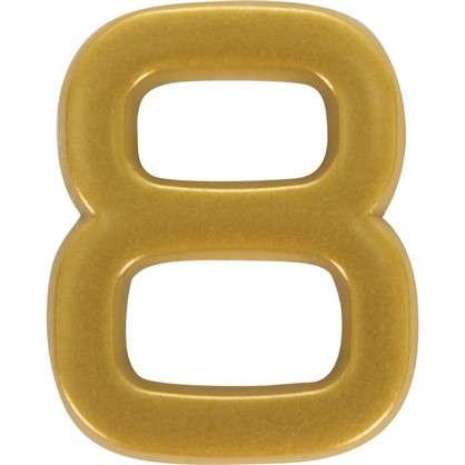 Цифра 8 самоклеящаяся 40х32 мм пластик цвет матовое золото