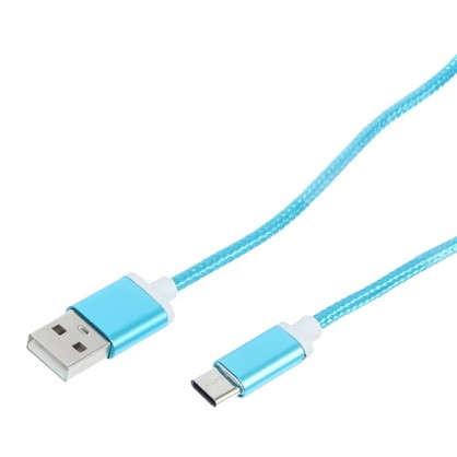 Дата-кабель Oxion DCC029 Type-C цвет синий
