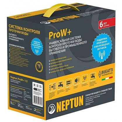 Датчик протечки воды Neptun Bugatti ProW 1/2