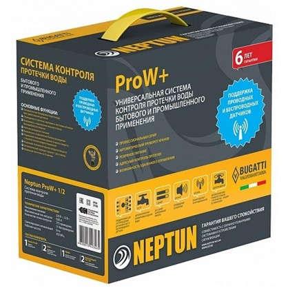 Датчик протечки воды Neptun Bugatti ProW 3/4