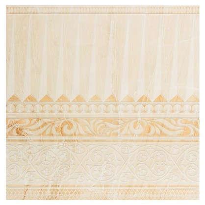 Декор Агат 2 G 42х42 см цвет палевый