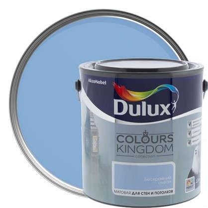Декоративная краска для стен и потолков Dulux Colours Kingdom цвет бескрайний океан 2.5 л в