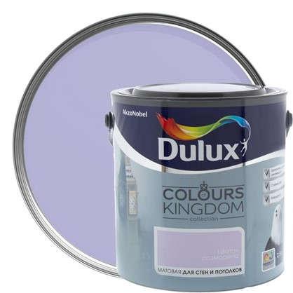 Декоративная краска для стен и потолков Dulux Colours Kingdom цвет цветок розмарина 2.5 л в