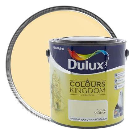 Декоративная краска для стен и потолков Dulux Colours Kingdom цвет гроздь бананов 2.5 л