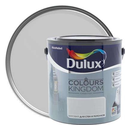 Декоративная краска для стен и потолков Dulux Colours Kingdom цвет строгий север 2.5 л в