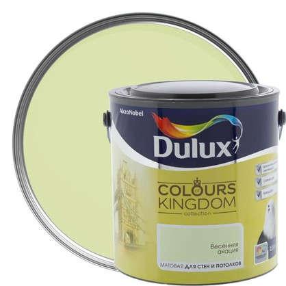 Декоративная краска для стен и потолков Dulux Colours Kingdom цвет весенняя акация 2.5 л