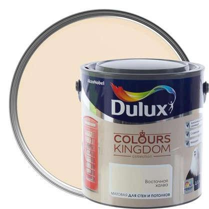 Декоративная краска для стен и потолков Dulux Colours Kingdom цвет восточная халва 2.5 л в