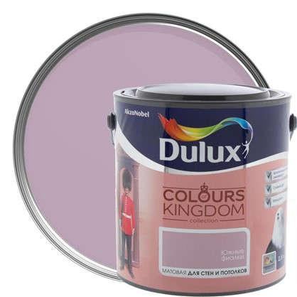 Декоративная краска для стен и потолков Dulux Colours Kingdom цвет южные фиалки 2.5 л в