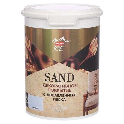 Декоративное покрытие с эффектом песчаной дюны цвет лазурит 0.9 л
