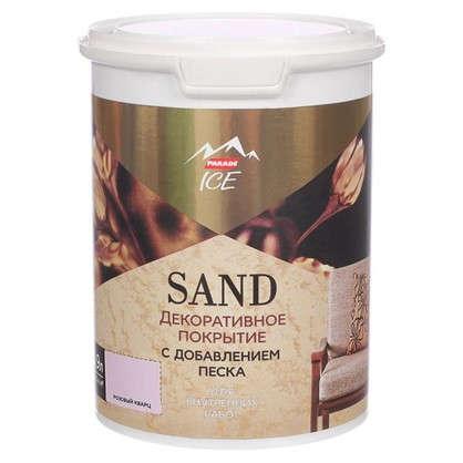Декоративное покрытие с эффектом песчаной дюны цвет розовый кварц 0.9 л