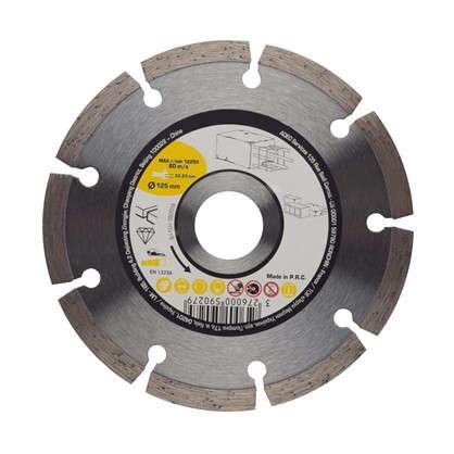 Диск алмазный по бетону 125x22.2 мм