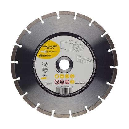 Диск алмазный по бетону 230x22.2 мм