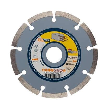 Диск алмазный по бетону Dexter 125x22.2 мм