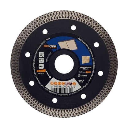Диск алмазный по керамограниту Dexter Pro 125x22.2 мм