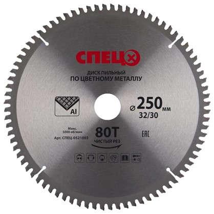 Диск циркулярный по цветному металлу Спец 250x32/30 мм