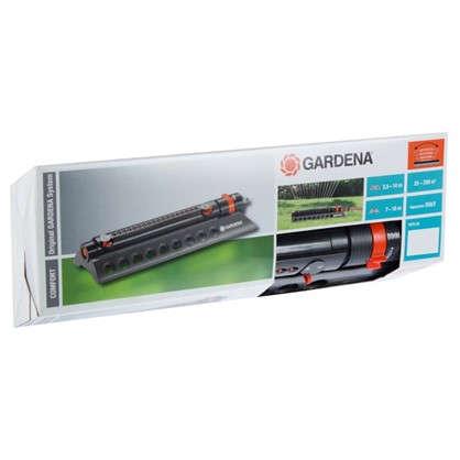 Дождеватель Gardena Aquazoom 250/2