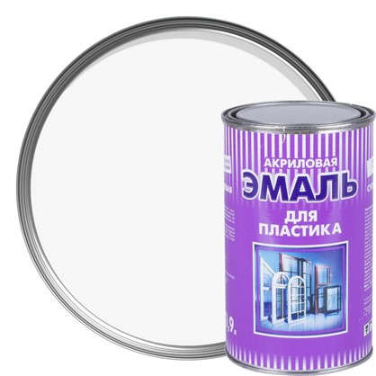 Эмаль акриловая для пластика белая Р-180 база А 0.9 л