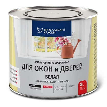Эмаль для окон и дверей цвет белый 1.9 кг