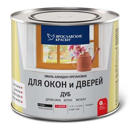 Эмаль для окон и дверей цвет дуб 1.9 кг