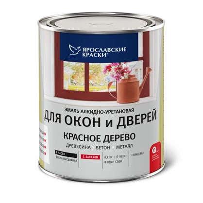 Эмаль для окон и дверей цвет красное дерево 0.9 кг