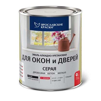 Эмаль для окон и дверей цвет серый 0.9 кг