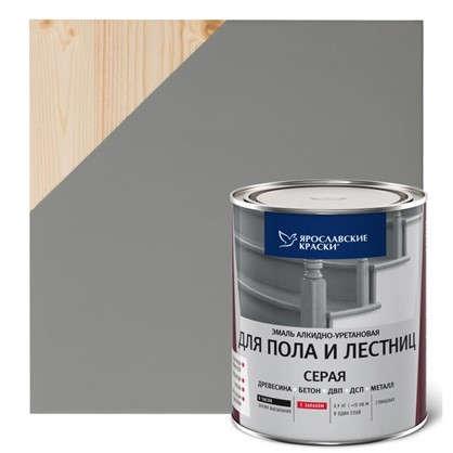 Эмаль для пола и лестниц 0.9 кг цвет серый