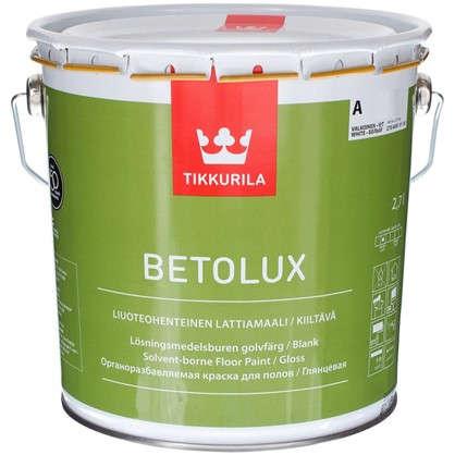 Эмаль для пола Tikkurila Betolux цвет белый 2.7 л база A в